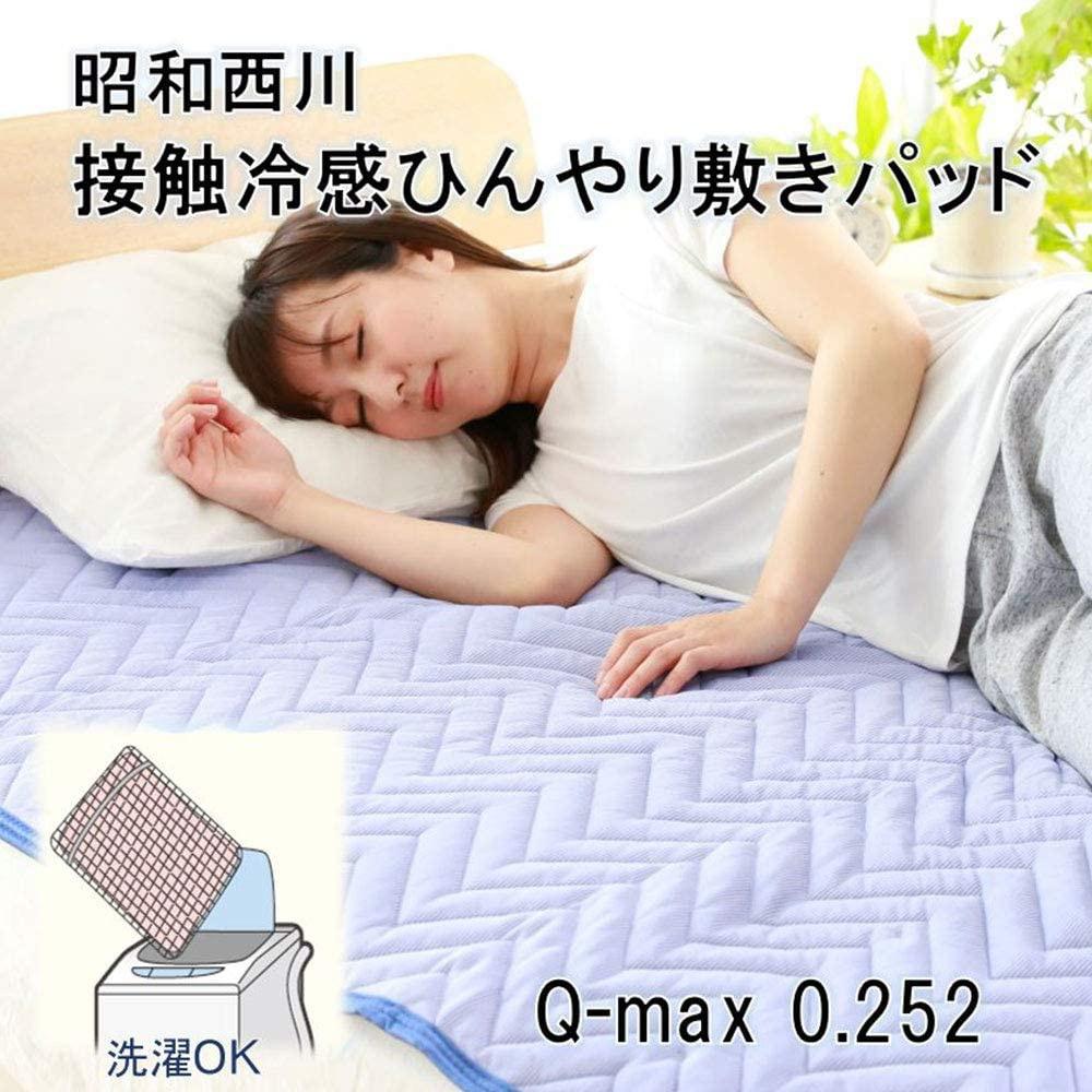 昭和西川(Nishikawa) サラッとひんやり敷きパッドの商品画像2