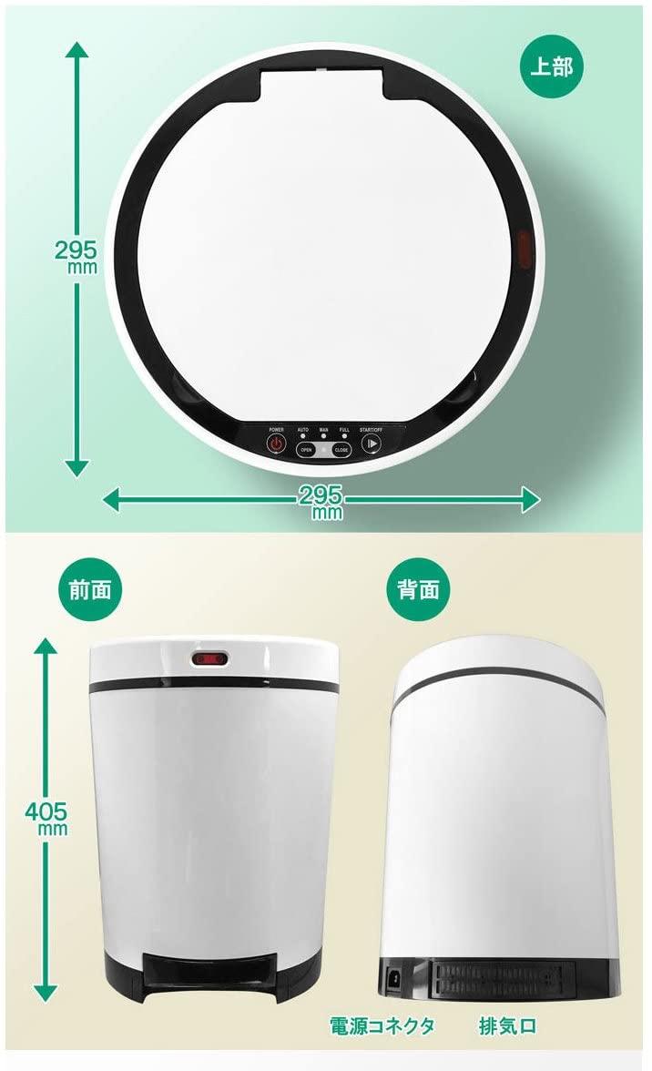 ケーズウェーブ センサーごみ箱+電動ちりとり センサーバキュームボックス SDB-SV55Lの商品画像7