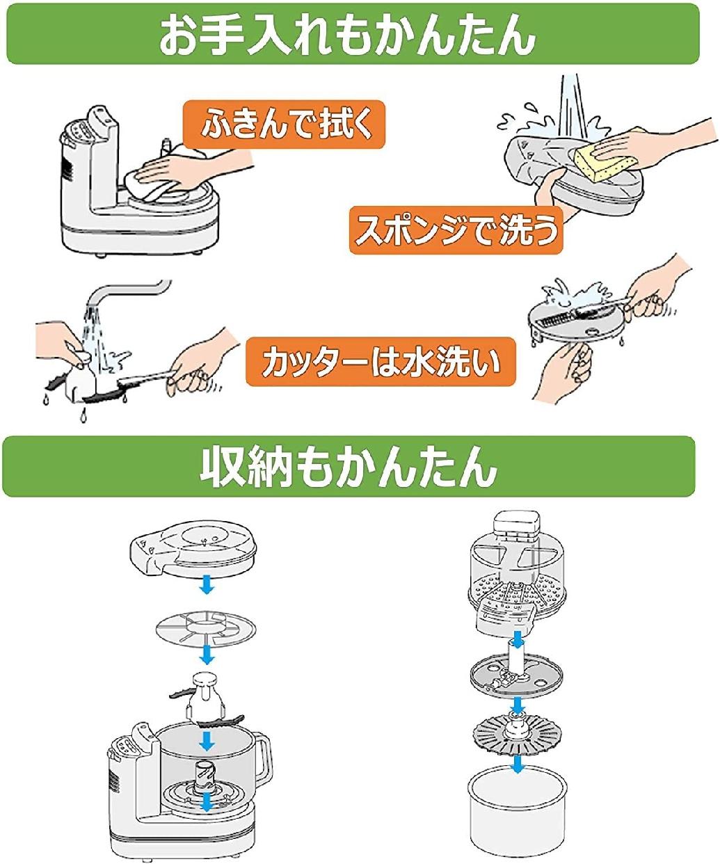 Panasonic(パナソニック) フードプロセッサー(ホワイト)MK-K81-Wの商品画像7