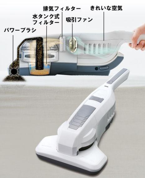ツカモトエイム 水漉しカップ式布団クリーナー バグアの商品画像3