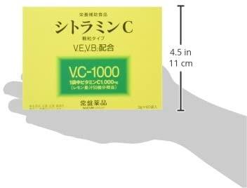 常盤薬品工業 シトラミンCの商品画像4