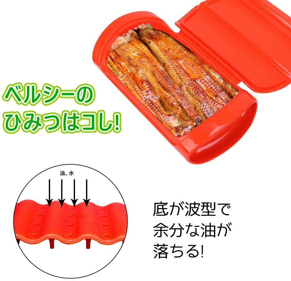 Akicon(アキコン) シリコーンスチーマーケースの商品画像4