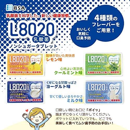 DOSHISHA(ドウシシャ) L8020乳酸菌 ノンシュガータブレットの商品画像2