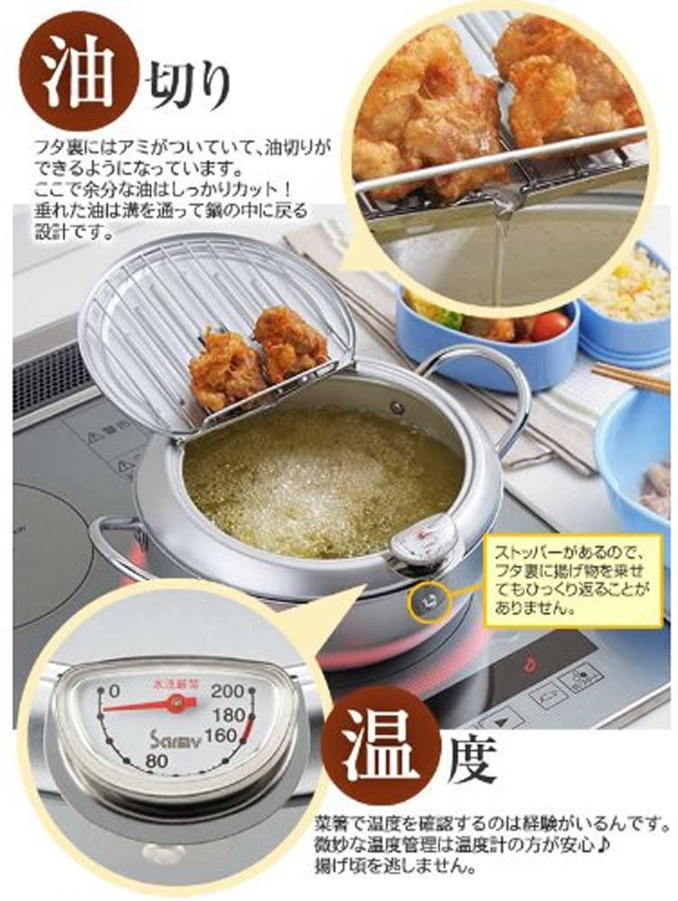 YOSHIKAWA(ヨシカワ) 味楽亭II  フタ付き天ぷら鍋20cm(温度計付) シルバー SJ1024の商品画像4