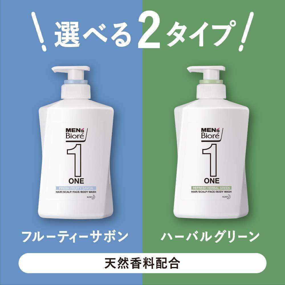 MEN's Bioré(メンズビオレ) オールインワン全身洗浄料ONEの商品画像7