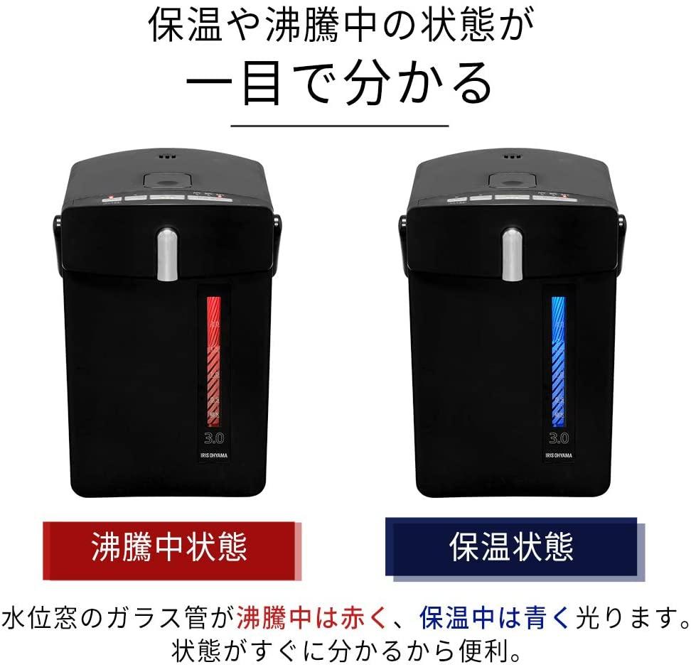 IRIS OHYAMA(アイリスオーヤマ) ジャーポット 3.0L マイコン式  IAHD-030-Bの商品画像4