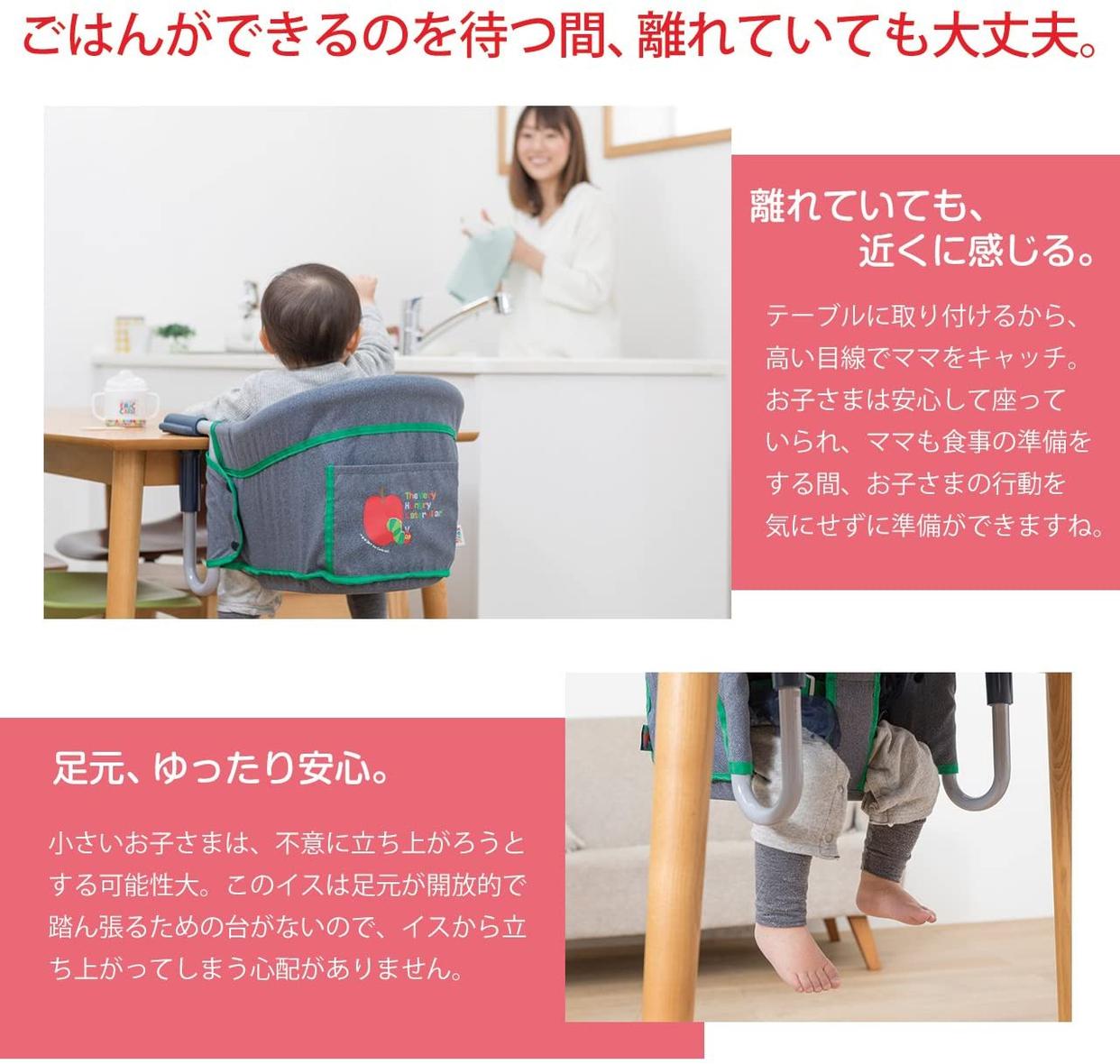 日本育児(nihon ikuji) はらぺこあおむし テーブルチェアの商品画像4