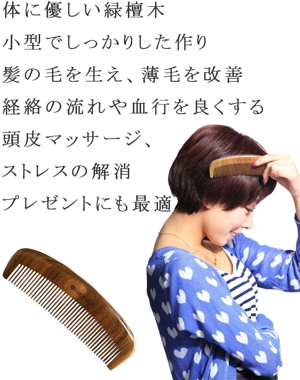 ORIENEX(オリエンネックス) つげ櫛の商品画像7