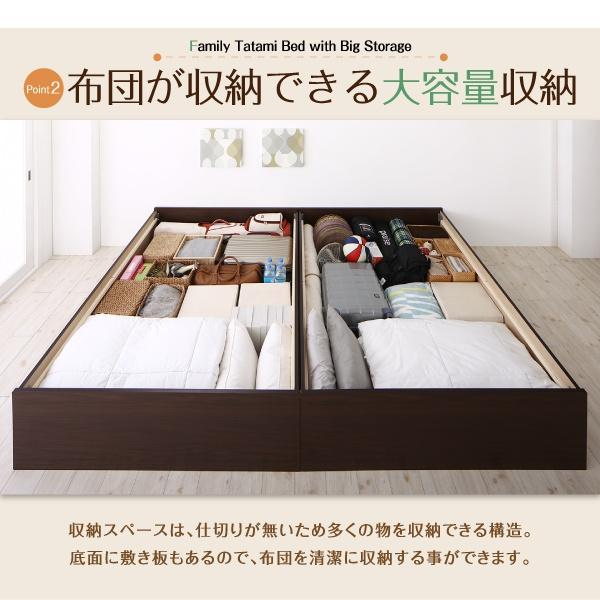 Kinoshita.net ファミリー畳ベッドの商品画像15