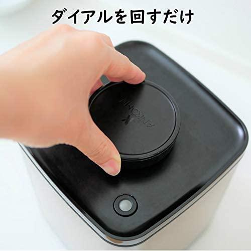 ANKOMN(アンコムン) 真空保存容器ターンシール 2.4L UVカットの商品画像3