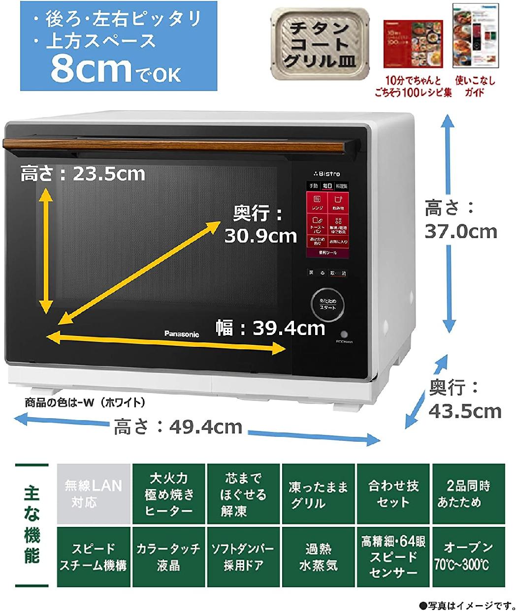 Panasonic(パナソニック) スチームオーブンレンジ NE-BS1600の商品画像6