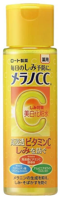メラノCC 薬用しみ対策 美白化粧水の商品画像10