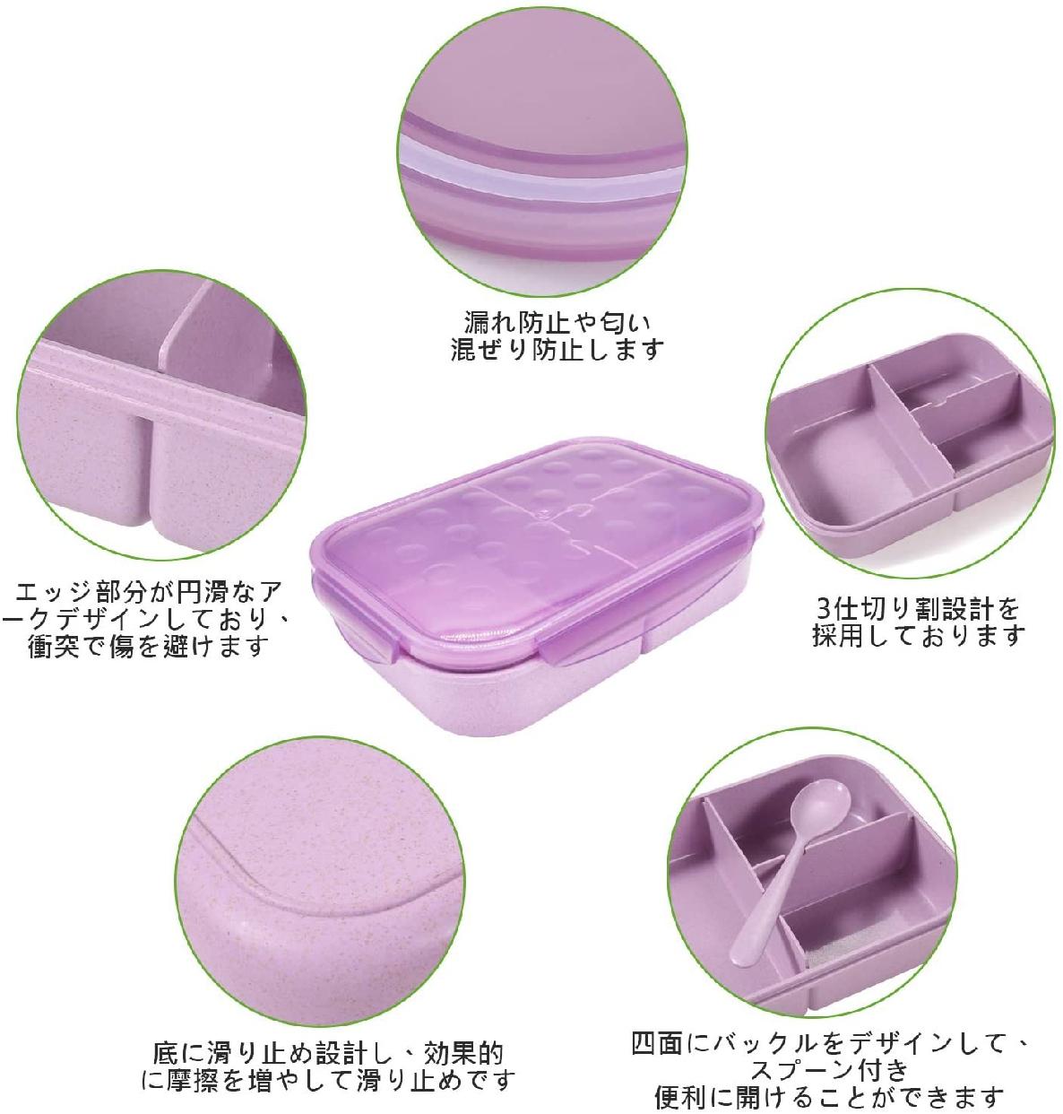 Jeopace(ジェオパス) 弁当箱の商品画像3