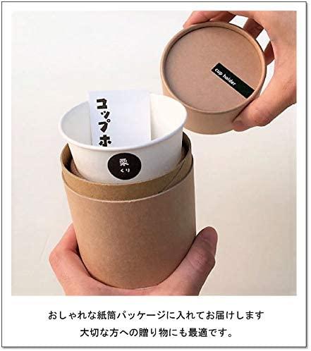 テーブル工房kiki(てーぶるこうぼうきき)コップホルダー.7oz(紙コップ205ml用)の商品画像7