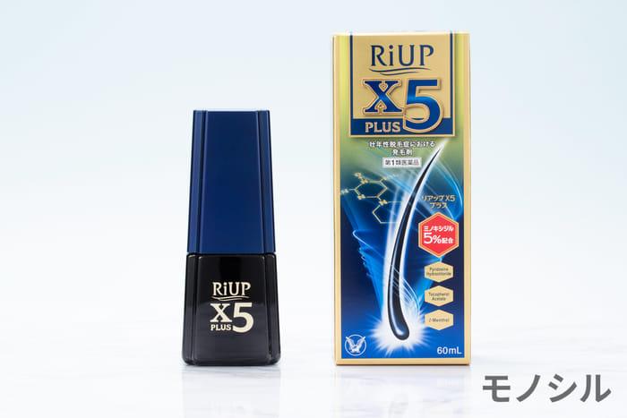 リアップX5(リアップX5) プラスローション