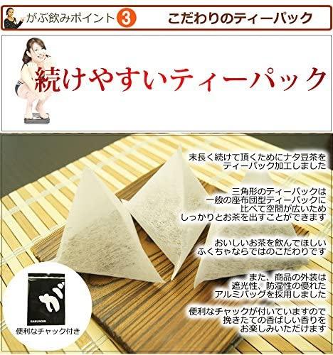 ふくちゃ がぶ飲み国産赤なたまめ茶の商品画像8