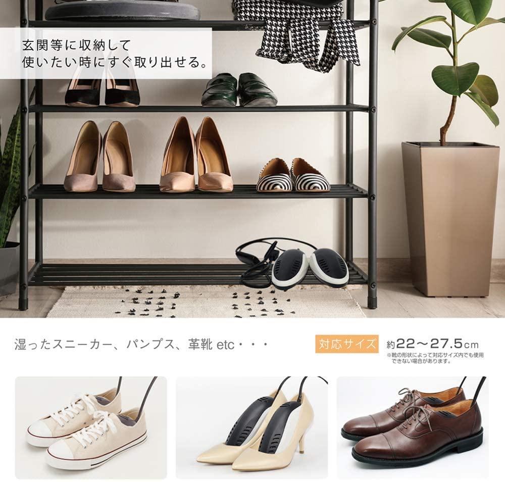 macros(マクロス) 温熱靴乾燥器 ポカラリ MEH-112の商品画像4
