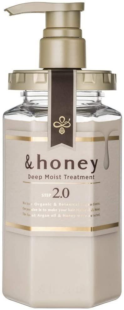 &honey(アンドハニー)ディープモイスト ヘアトリートメント2.0の商品画像2