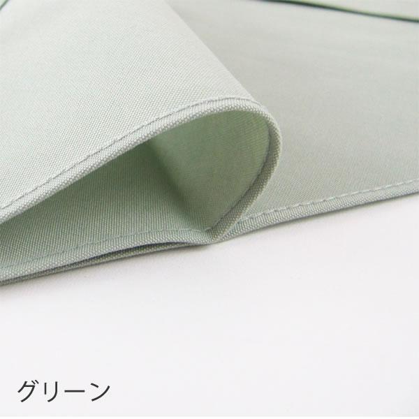 いただきマンマ(イタダキマンマ) 三角巾の商品画像4