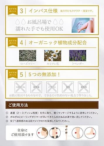 Remei(りめい)インバスピーリングジェルの商品画像8