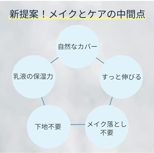 NeuNeat(ニューニート) 外用乳液の商品画像3