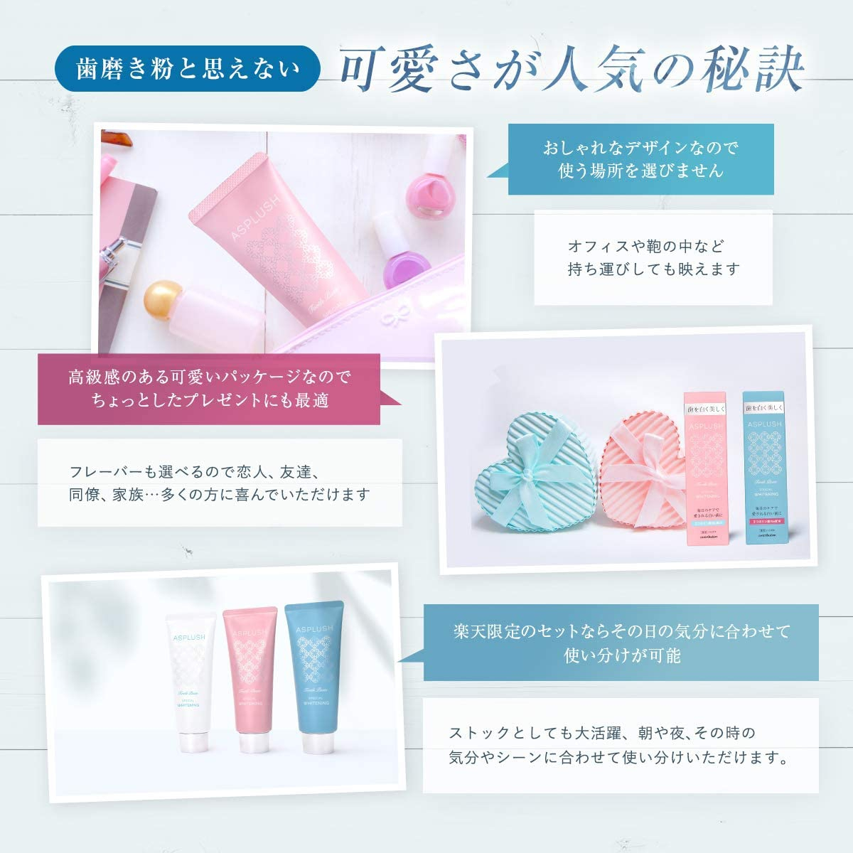 ASPLUSH(アスプラッシュ)ホワイトニング 歯磨き粉の商品画像12