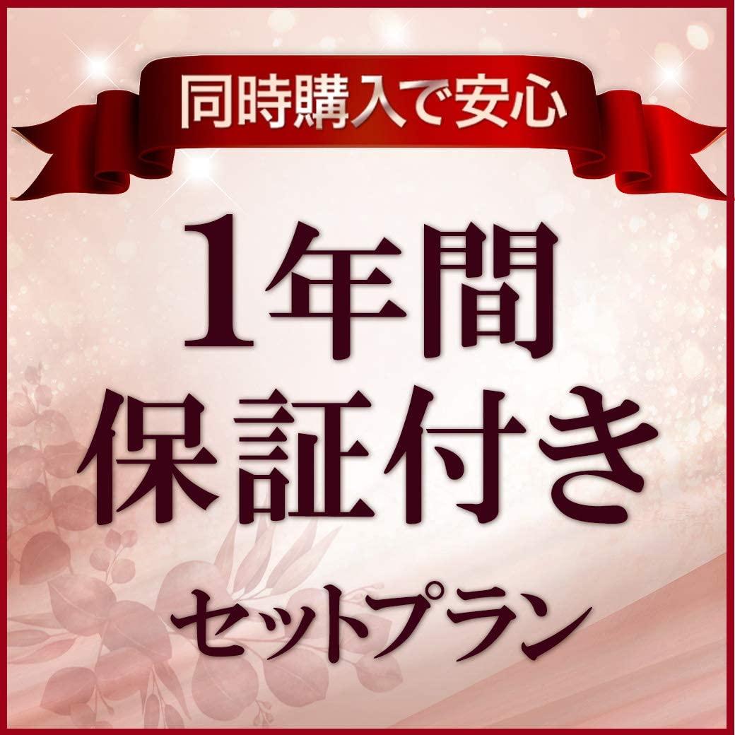 SHINOWA(シノワ)SENSIAの商品画像2