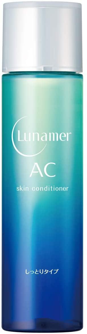 Lunamer AC(ルナメアAC) スキンコンディショナー(しっとりタイプ)