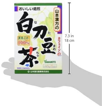 山本漢方製薬 白刀豆茶100%の商品画像7
