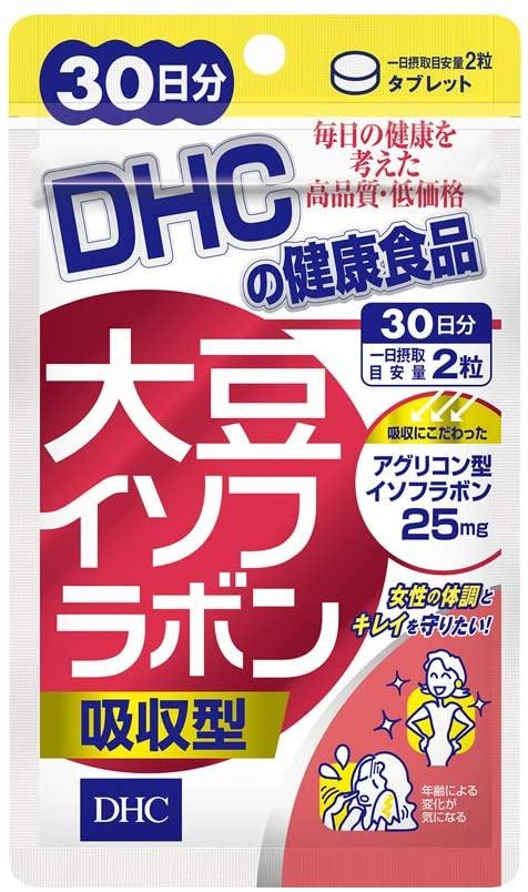 DHC(ディーエイチシー) 大豆イソフラボン 吸収型の商品画像