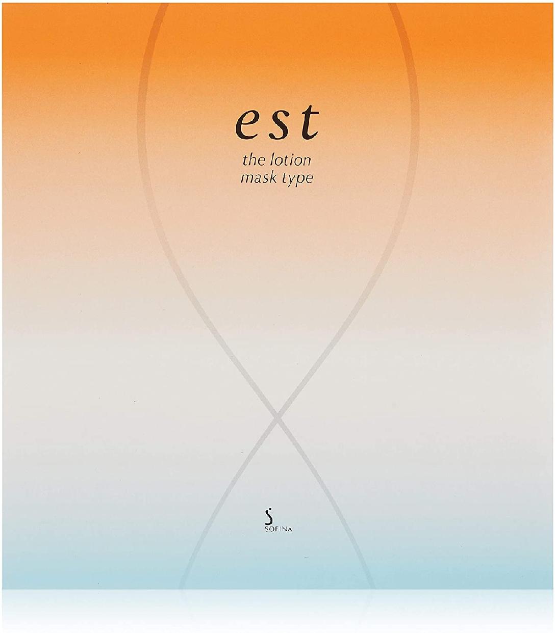 est(エスト) ザ ローション マスク