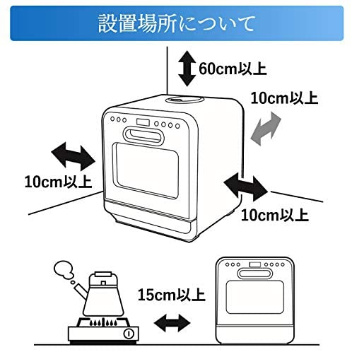 iimono117(イイモノイイナ) 食器洗い乾燥機 2段式 ホワイト EXの商品画像7