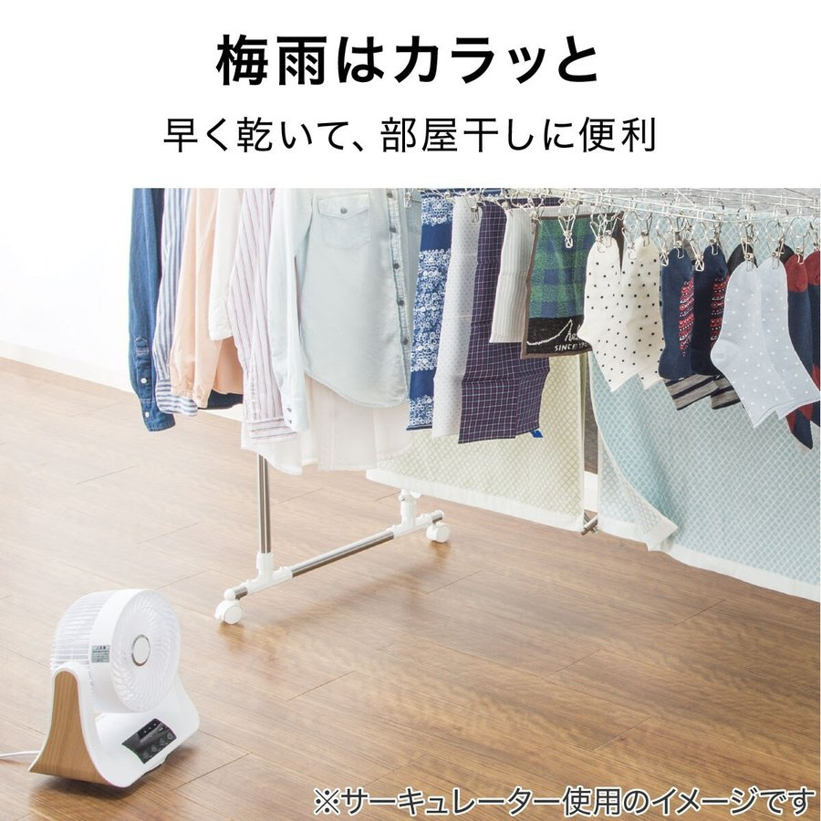 NITORI(ニトリ) リモコン付き 左右上下自動首振りサーキュレーター AC FSV-E-3Dの商品画像19