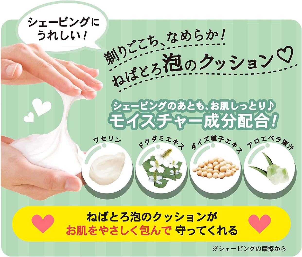 ペリカン石鹸(ペリカン石鹸)シェービングソープ・ソリィの商品画像5