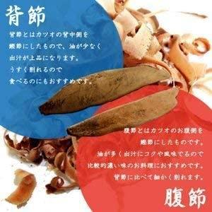 川本屋茶舗 鰹節とnewミニ削り器セットの商品画像6