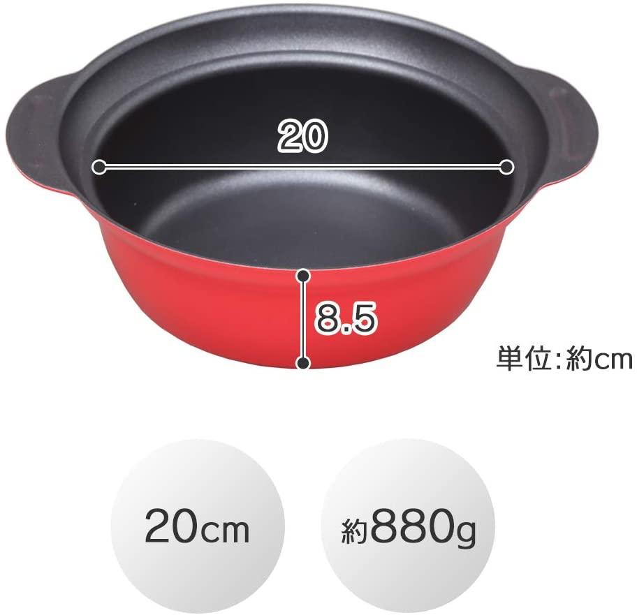 プラザセレクト卓上鍋 20cm レッド DTP-20の商品画像7