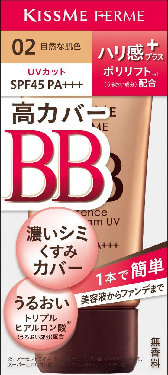KISSME FERME(キスミー フェルム) エッセンスBBクリーム UVの商品画像