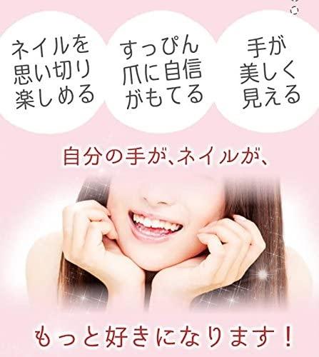 URUNWRAP(ウルンラップ) シアバター配合 ネイル美容液の商品画像8