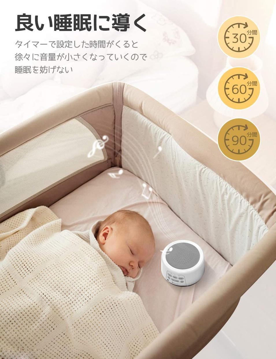 Dreamegg(ドリームエッグ) ホワイトノイズマシンの商品画像4