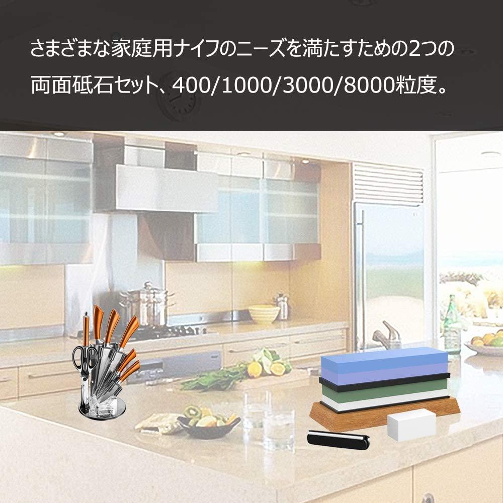 RULA 両面砥石 400 1000 3000 8000 ブルー&グリーンの商品画像5