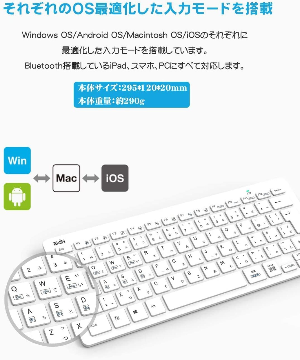 Ewin(イウィン) キーボード ワイヤレスの商品画像6