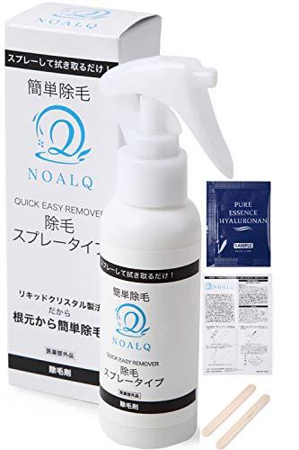 NOALQ(ノアルク)除毛スプレーの商品画像