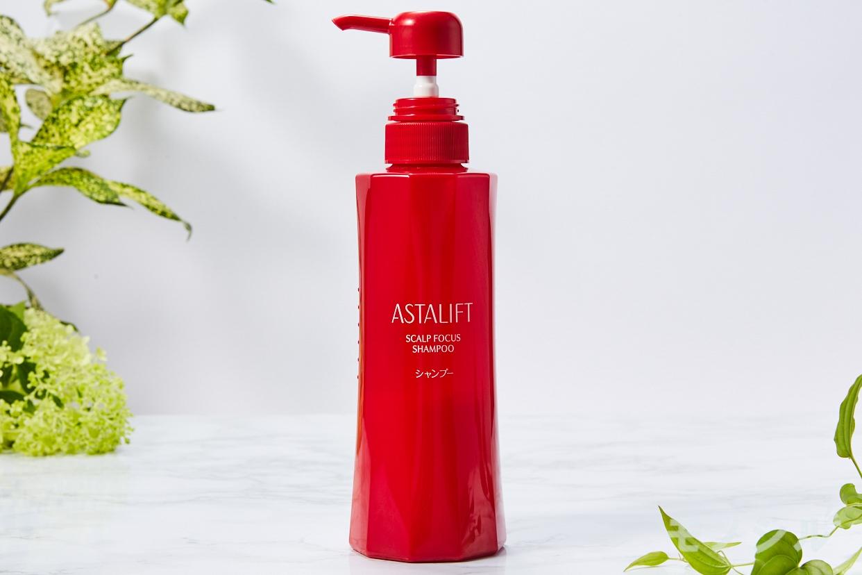 ASTALIFT(アスタリフト) スカルプフォーカス シャンプーの商品画像
