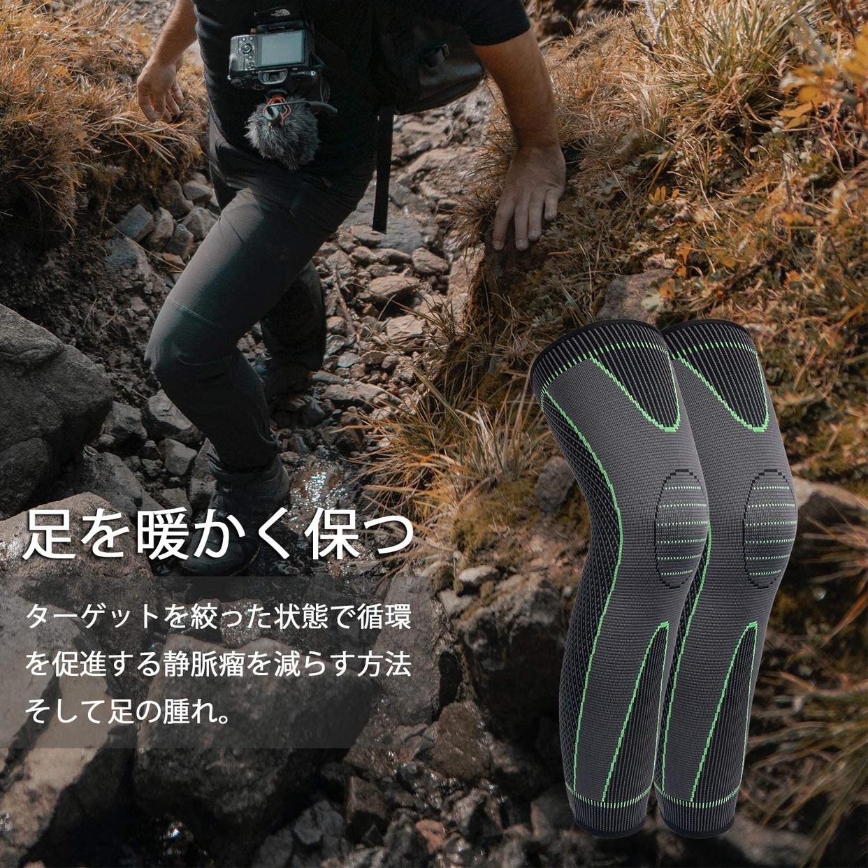 SKDK(エスケーディーケー) 膝サポーター ロングコンプレッションレッグスリーブの商品画像2