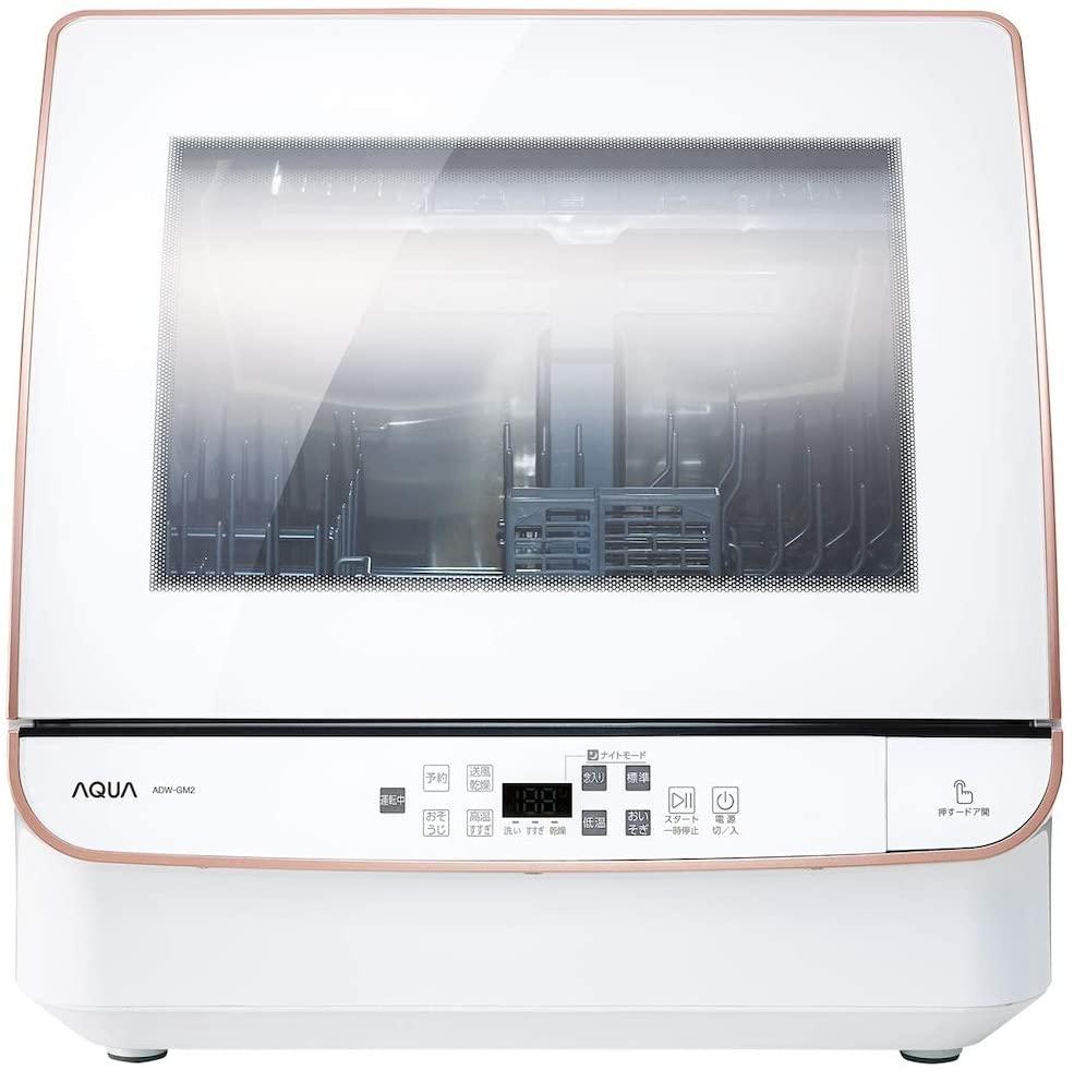 AQUA(アクア) 食器洗い機(送風乾燥機能付き) ADW-GM2 ホワイトの商品画像