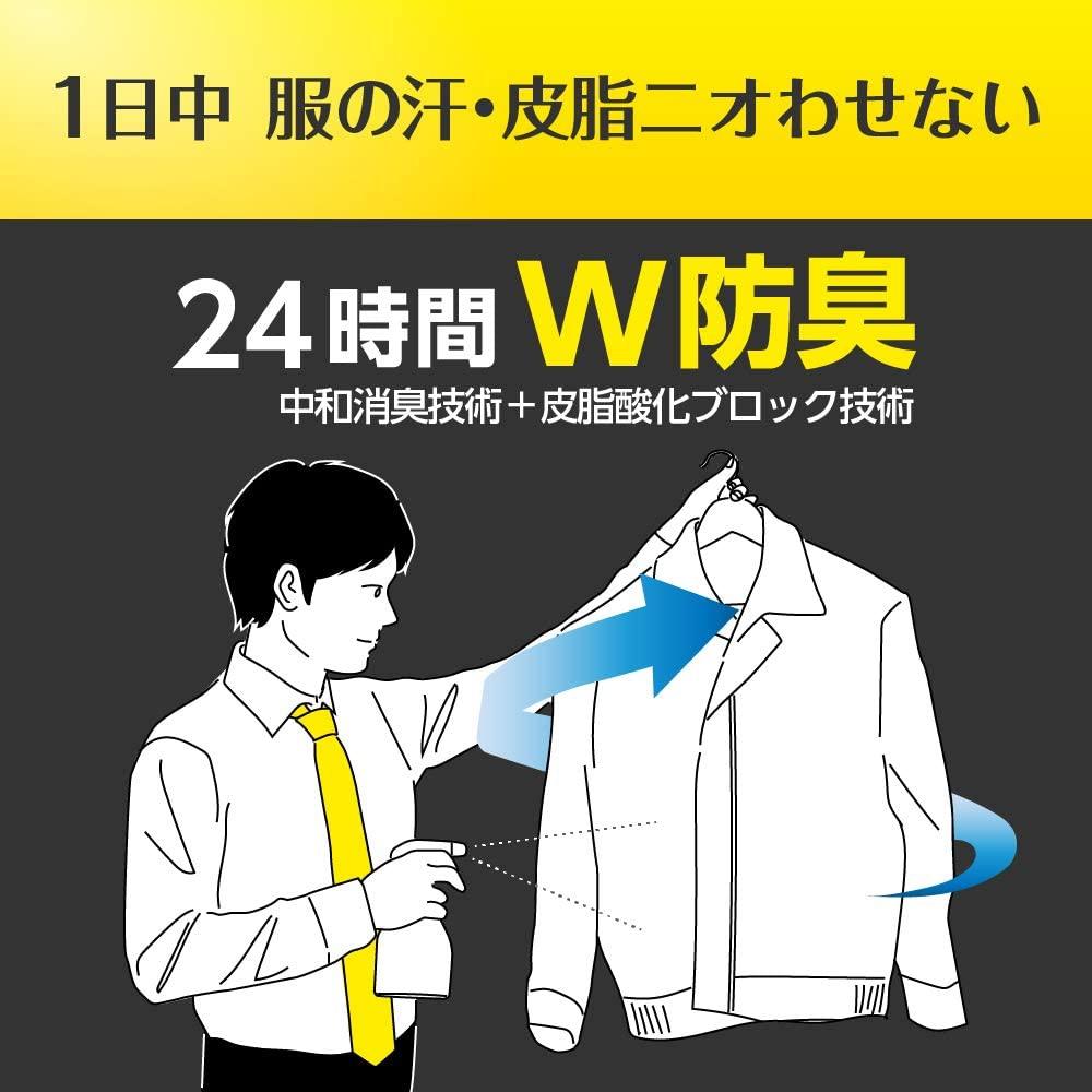 リセッシュ除菌EX デオドラントパワー 香りが残らないタイプの商品画像5