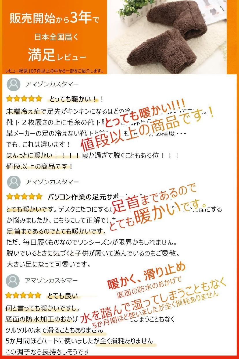 Mianshe(みあし)北欧 ルームシューズの商品画像7