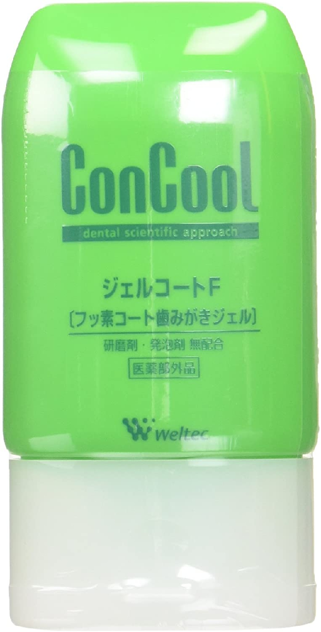 ConCool(コンクール)ジェルコートFの商品画像2