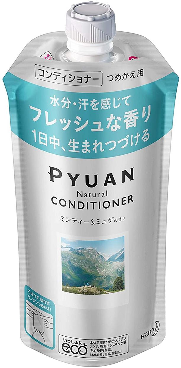 merit PYUAN(メリット ピュアン) ナチュラル  コンディショナーの商品画像