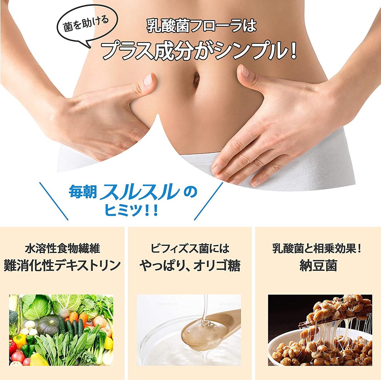 Health&co(ヘルスアンドコー) 乳酸菌 フローラの商品画像5